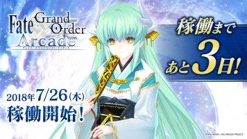 【FGO】『Fate/Grand Order Arcade』に初期実装されるサーヴァント「★3 清姫」の召喚シーンから宝具発動までご紹介!