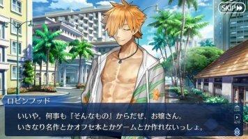 【Fate】茨木ちゃんが緑の人の進言なら聞こうって言ってるのかわいい