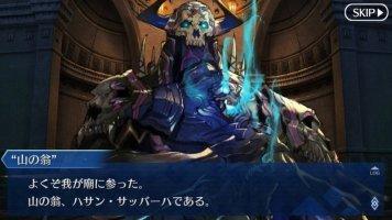 【Fate】山の翁、無冠の武芸と天性の肉体まで持ち純粋な信仰を見せつけるFGOマテリアル5