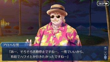 【Fate】ホムンクルスの主張と要望を聞いてあげるという魔術師に向いてない人の良さを発揮するゴルドルフさん