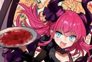 【Fate/EXTELLA】「フェイト/育ステラ」しばらく休載のお知らせとエリちゃんの手料理イラストの公開!