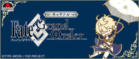 【FGO】『Fate/Grand Order』のキャラソルが登場! ラインナップはプロトセイバー、マーリン、キャスターギルガメッシュをイメージしたデザイン!