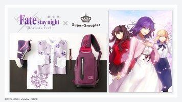 劇場版『Fate/stay night[Heaven's Feel]』コラボファッションアイテム!間桐桜、遠坂凛、セイバーをイメージした新作商品が登場!