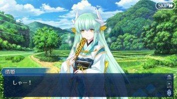 【Fate】清姫が部分的に竜化する姿もいいけど完全な竜状態も見てみたい