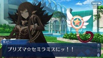 【Fate】「プリズマ☆〇〇〇」←これに名前を当てはめてイケそうなのとキツそうなのを探そう