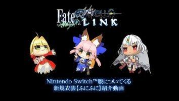 『Fate/EXTELLA LINK』新規衣装「ふにふに」紹介動画を公開!スイッチ版の発売を記念して前作『Fate/EXTELLA』DL版がお得価格で購入できるセールも実施中