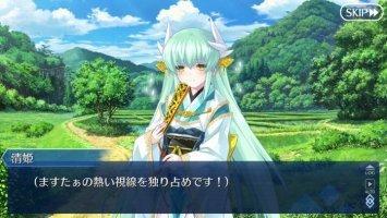 【Fate】清姫は現代でも地元で慕われていて、祭りの題材になり創作舞踊や打ち上げ花火など大々的に行われる