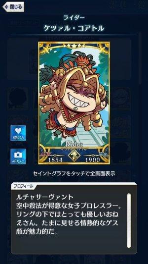 【FGO】舞台FGOでも使った技をプロレス用に改良した赤井沙希さんが必殺技「ケツァル・コアトル(縦回転ラ・マヒストラル)」を駆使して王座を奪取!