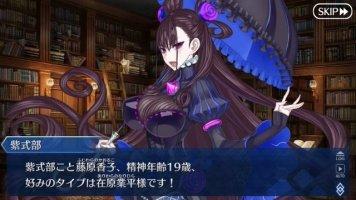 【Fate】図書館が絡む逸話で有名な英霊といえば