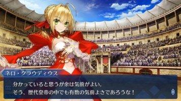 【Fate】カラカラ帝ってどんな人?レクイエムでちょっとだけ言及されたローマ皇帝の一人であり屈指の暴君