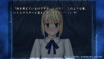 【Fate】竜顔という褒め言葉とアルトリアさん