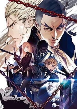 小説『Fate/strange Fake』第5巻の試し読みが公開!それは神々の戦か、あるいは地獄か。黄金と獅子、ギルガメッシュとリチャードの一騎打ちが始まる