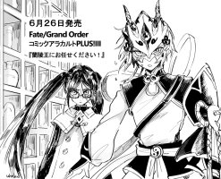 『FGOコミックアラカルト PLUS! Ⅲ』内容紹介よりうはなこさんの「蘭陵王にお任せください!」が公開